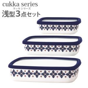 保存容器 ホーロー クッカ 浅型角容器SML3点セット 富士ホーロー|s-zakka-show