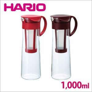 HARIO ハリオ 水出し珈琲ポット1.000ml 8杯専用 在庫限り|s-zakka-show