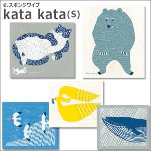 セルロース スポンジワイプ kata kata|s-zakka-show