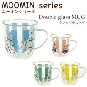 ムーミングッズ マグカップ ダブルグラス マグ|s-zakka-show