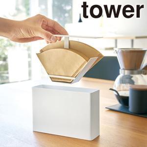 タワー キッチン コーヒーペーパーフィルターケース ホワイト 3817 / ブラック 3818|s-zakka-show