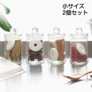 珪藻土 キッチン 乾燥剤 調湿保存できる珪藻土リング 小 2個セット 調湿剤 在庫限り|s-zakka-show