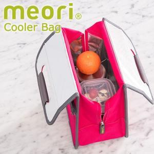 保冷バッグ クーラーバッグ 折りたたみ 収納 コンパクト かわいい カラフル ボトル 仕切り付き 大容量 meori クーラーバッグ s-zakka-show