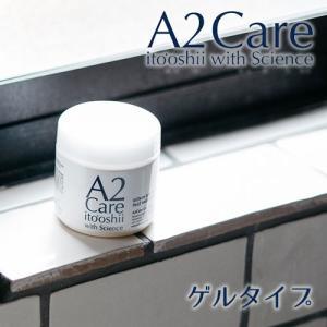 A2Care エーツーケア 120g ゲルタイプ 置き型 冷蔵庫 トイレ 下駄箱 ANA-A004 在庫限り s-zakka-show