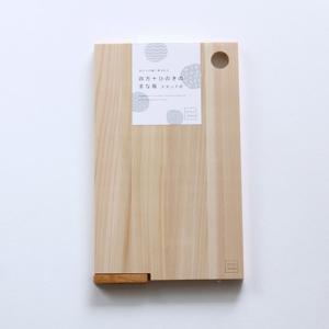 まな板 木 ひのき スタンド式 Mサイズ s-zakka-show