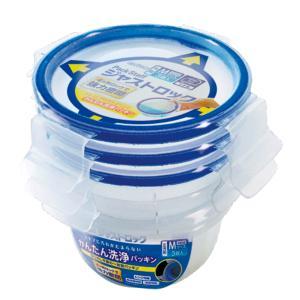 保存容器 プラスチック パックスタッフ ジャストロック 丸型M3個入り 在庫限り|s-zakka-show