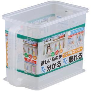 キッチン 戸棚 収納 つり戸棚ストッカー 日本製|s-zakka-show