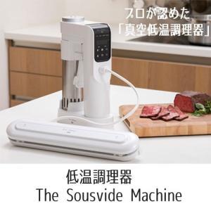■商品名 KaiHouse aio the Sousvude Machine 低温調理器 DK-51...