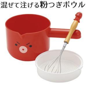 たこ焼きグッズ タコやん 混ぜて注げる粉つぎボウル|s-zakka-show
