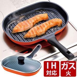 魚焼き器 フライパン 切身魚にちょうど良い魚焼きパン IH200V対応|s-zakka-show