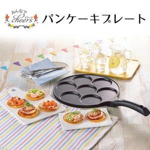 一度に7枚均一サイズで焼けるパンケーキプレートです。 パンケーキタワーはもちろん、フルーツやクリーム...