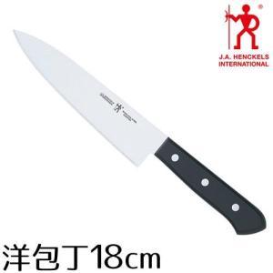 ヘンケルス 包丁 洋包丁18cm|s-zakka-show