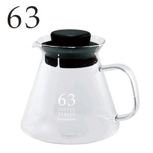ガラスコーヒーサーバー 720ml 63 ロクサン|s-zakka-show