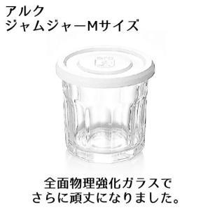 保存容器 ガラス ジャムジャー ホワイトキャップ M|s-zakka-show