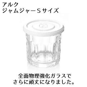 保存容器 ガラス ジャムジャー ホワイトキャップ S s-zakka-show