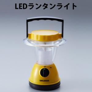 LEDランタンライト LEDライト レジャー アウトドア 災害 停電 ランタンライト s-zakka-show