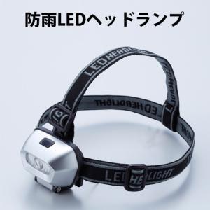 LEDヘッドランプ LEDライト 防水 頭 災害 停電 地震 豪雨 災害 防災 s-zakka-show