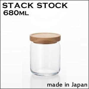 キャニスター ガラス スタックストック M (680ml)|s-zakka-show