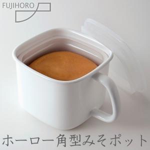 味噌 容器 ホーロー 味噌ポット 富士ホーロー 角型みそポット|s-zakka-show
