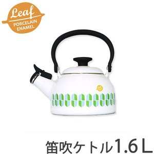 ケトル 1.6L 富士ホーロー|s-zakka-show