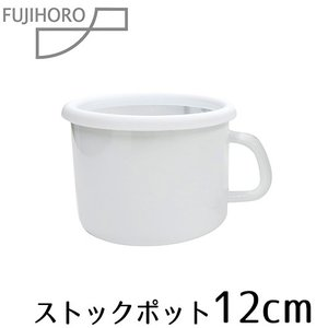 保存容器 ホーロー ストックポット 12cm 富士ホーロー s-zakka-show
