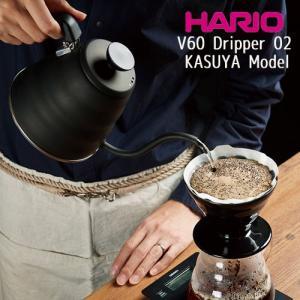 粕谷氏監修の元、従来のV60ドリッパーのリブ形状をカスタマイズ。 ホールド感を持たせて粗挽きのコーヒ...