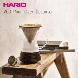 V60ハンドドリップを楽しむためのステンレスドリッパーのデカンタセット。 コーヒー通の方も、初めての...