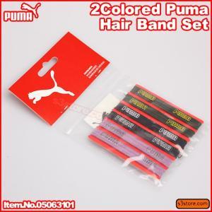 プーマ 2カラード プーマヘアバンドセット 【PUMA 2COLORED PUMA HAIR BAND SET】 アクセサリ 髪ゴム サイズ:フリーサイズ|s3store