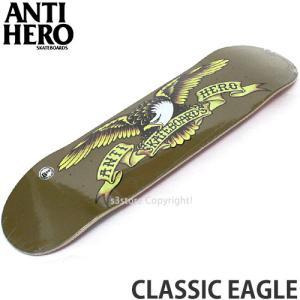 アンタイヒーロー クラシック イーグル ANTIHERO CLASSIC EAGLE スケート デッキ ストリート パーク 初心者 プロ スタンダード カラー:TAN サイズ:8.06 x 32|s3store