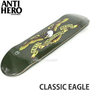 アンタイヒーロー クラシック イーグル ANTIHERO CLASSIC EAGLE スケート デッキ ストリート パーク 初心者 プロ カラー:DARK GREEN サイズ:8.38 x 32.56|s3store