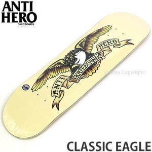 アンタイヒーロー クラシック イーグル ANTIHERO CLASSIC EAGLE スケート デッキ ストリート パーク 初心者 スタンダード カラー:CREAM サイズ:8.62 x 32.56|s3store