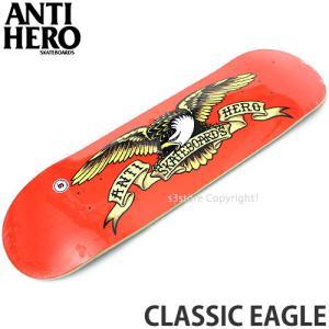 アンタイヒーロー クラシック イーグル ANTIHERO CLASSIC EAGLE スケートボード デッキ 板 ストリート カラー:Dark Blue サイズ:9.0x33.25|s3store