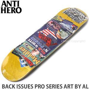 アンタイヒーロー ANTIHERO BACK ISSUES PRO SERIES ART BY AL スケート スケボー デッキ シグネチャー カラー:Yellow Size:8.25x32.22|s3store