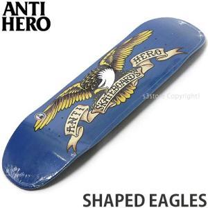 アンタイヒーロー ANTIHERO SHAPED EAGLES スケートボード スケボー デッキ 板 ストリート パーク カラー:Blue Meanie Size:8.75x32.55|s3store