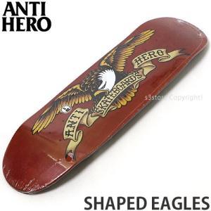 アンタイヒーロー ANTIHERO SHAPED EAGLES スケートボード スケボー デッキ 板 ストリート パーク カラー:Brown Bomber サイズ:8.86x32|s3store
