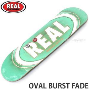 リアル オーバル バースト REAL OVAL BURST FADE スケートボード スケボー 板 ...
