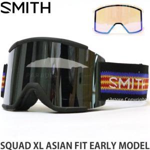 19model スミス スカッド アジアンフィット アーリー SMITH SQUAD XL スノーボード ゴーグル Frame:LOUIF PARADIS AC Lens:CP SUN PLATINUM|s3store