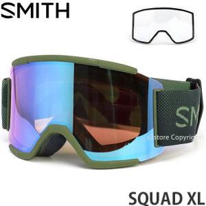 19model スミス スカッド エックスエル SMITH SQUAD XL フレームカラー:MOSS SURPLUS レンズカラー:CHROMAPOP PHOTOCHROMIC ROSE FLASH|s3store
