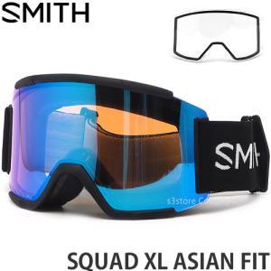 スミス スカッド XL SMITH SQUAD XL ASIAN FIT 調光 ゴーグル スノー ス...