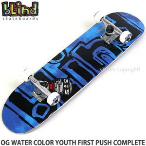 ブラインド コンプリート BLIND OG WATER COLOR YOUTH FIRST PUSH CPL スケートボード 初心者 子供 カラー:Blue サイズ:7.25 x 29.2|s3store