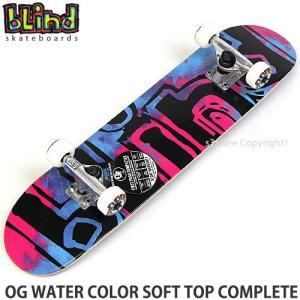 ブラインド コンプリート BLIND OG WATER COLOR SOFT TOP CPL スケートボード 初心者 子供 SKATE カラー:Pink/Blue サイズ:6.75 x 28.5|s3store