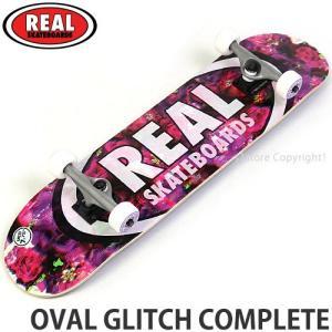 リアル オーバル グリッチ コンプリート REAL OVAL GLITCH スケートボード 完成品 SKATEBOARD Col:PURPLE Size:7.75x31.3/53mm|s3store