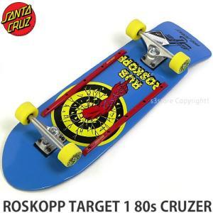サンタクルーズ クルーザー SANTACRUZ ROSKOPP TARGET 1 80S CRUZER スケートボード スケボー コンプリート 初心者 サイズ:10x31.4|s3store