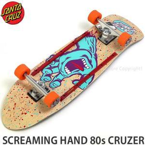 サンタクルーズ クルーザー SANTACRUZ SCREAMING HAND 80S CRUZER スケートボード スケボー コンプリート 初心者 サイズ:9.42x31.88|s3store