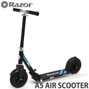 レーザー A5 エアー スクーター 【Razor A5 AIR SCOOTER】 キックボード トリック 子供 大人 折り畳み コンパクト 通勤 通学 カラー:Black|s3store