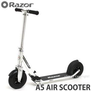 レーザー A5 エアー スクーター 【Razor A5 AIR SCOOTER】 キックボード キック トリック 子供 大人 折り畳み コンパクト 通勤 カラー:Sil|s3store