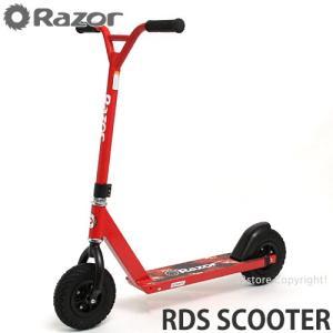 レーザー ダート スクーター 【Razor RDS SCOOTER】 キックボード キックスクーター トリック 子供 大人 オフロード 耐久性 カラー:Red|s3store