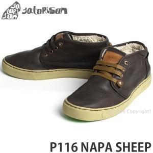 サトリサン P116 ナパ シープ スニーカー メンズ SATORISAN P116 NAPA SHEEP レザー スティッキーラバー ボア USED感 スペイン 秋冬 カラー:CHOCOLATE|s3store
