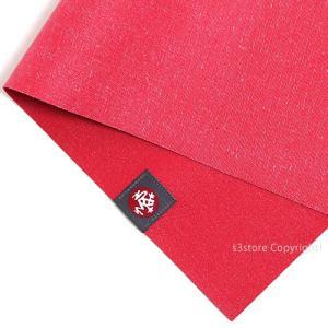 マンドゥカ エコ スーパーライト マット manduka eKO SuperLite Mat ヨガマット 折りたたみ カラー:ESPERANCE サイズ:173 x 61cm/1.5mm|s3store|02