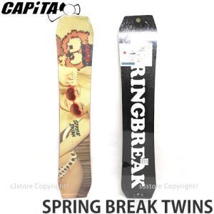 17 キャピタ スプリング ブレイク ツイン ボード CAPITA SPRING BREAK TWINS スノーボード オールマウンテン パーク カラー:BLACK サイズ:154|s3store